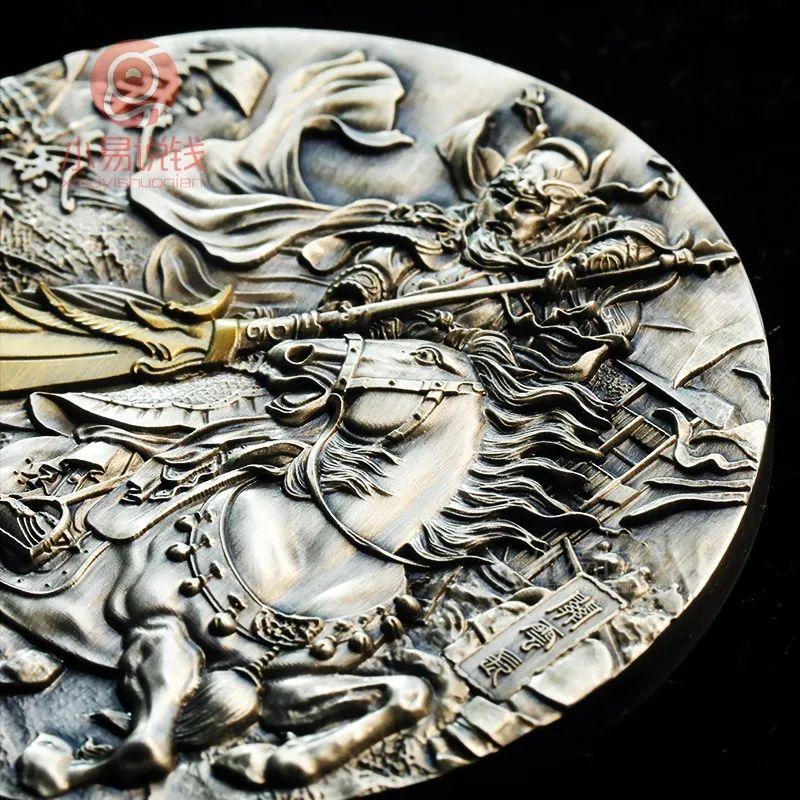 关羽纪念币即将发行,全球限量500枚! 三国动态 第7张