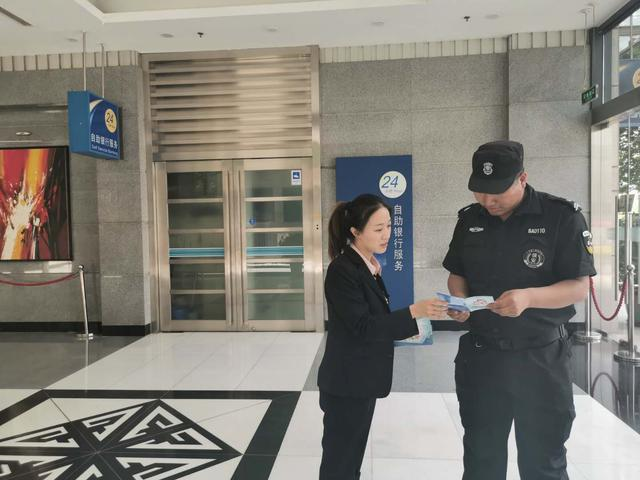 太平财险北京分公司非法集资宣传进社区,助居民远离