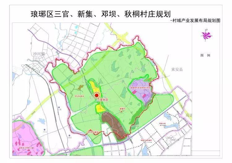 琅琊新区规划图