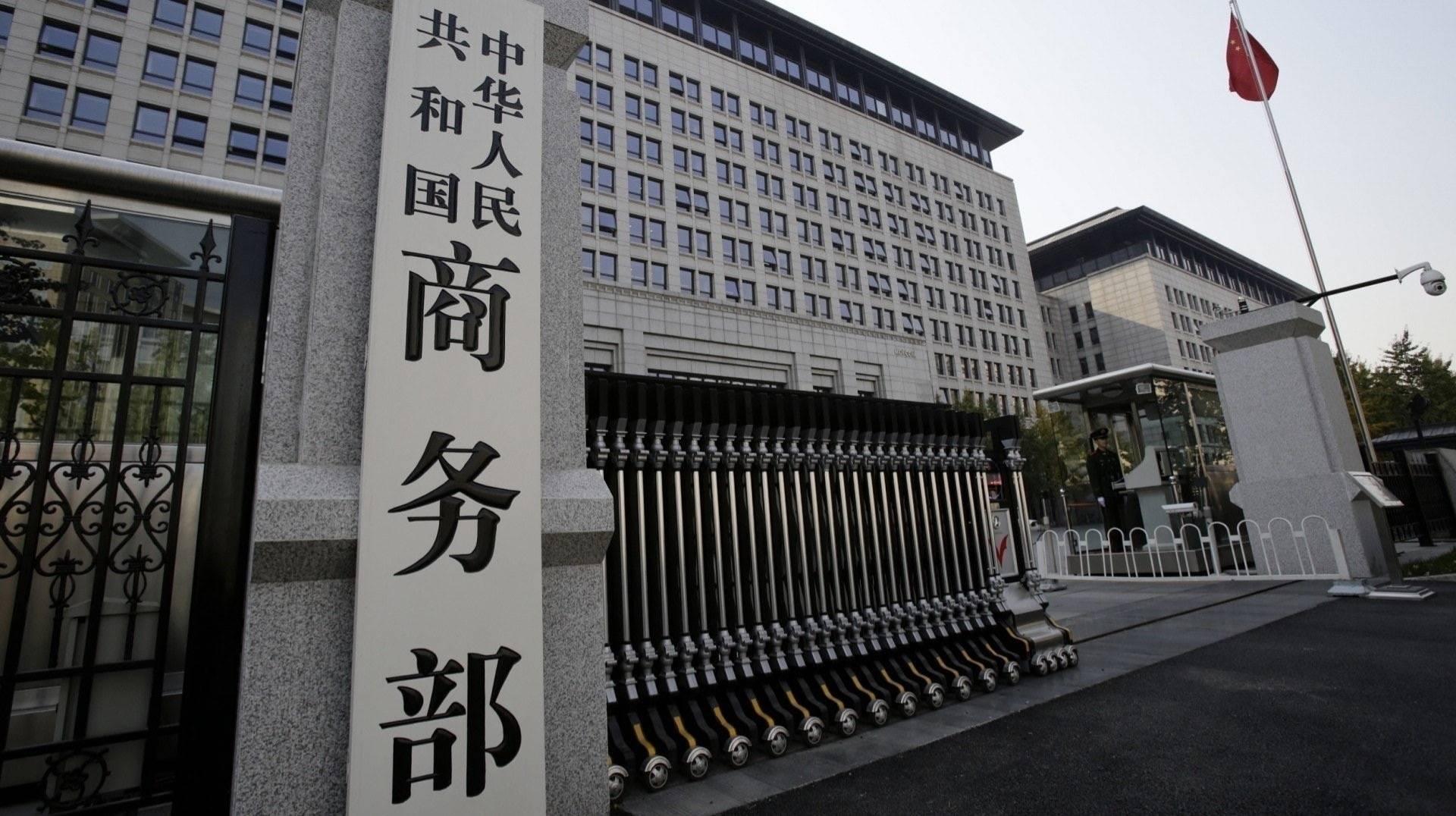 【虎嗅晚报】商务部:中国将建立不可靠实体清单制度;小米成立质量办公室