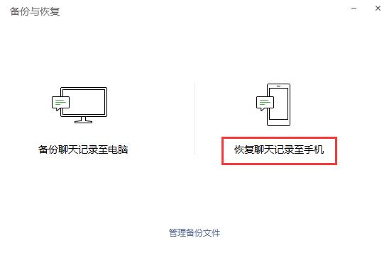 微信数据恢复是什么原理_微信恢复照片