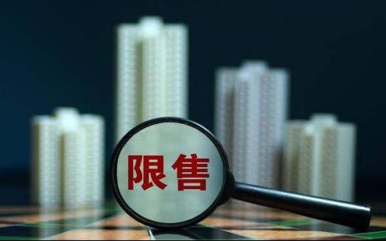 重庆新房两年年限售令即将到期 二手房是否集中涌入?