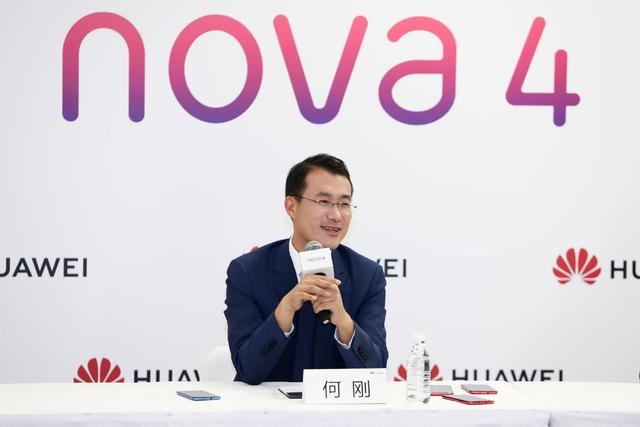 华为正统青春旗舰nova5即将发布:40W快充+升降全面屏+绝美配色!