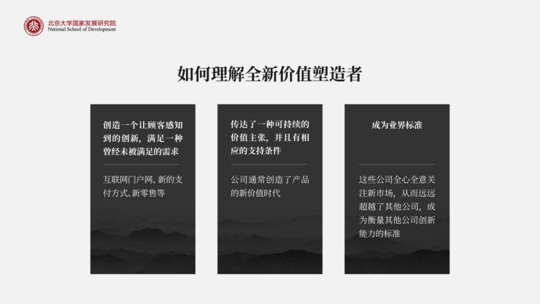 珠峰大本营疑似多人确诊,暴露了一个令人揪心的事实
