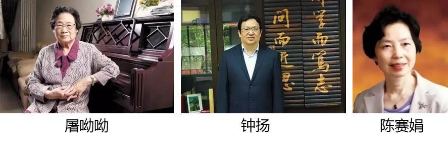 """融入粤港澳大湾区建设,广药集团推动""""中药四化""""建设"""