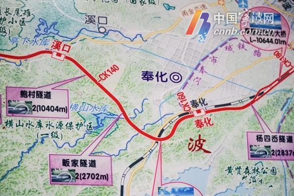 宁波将新设溪口站 甬金铁路奉化