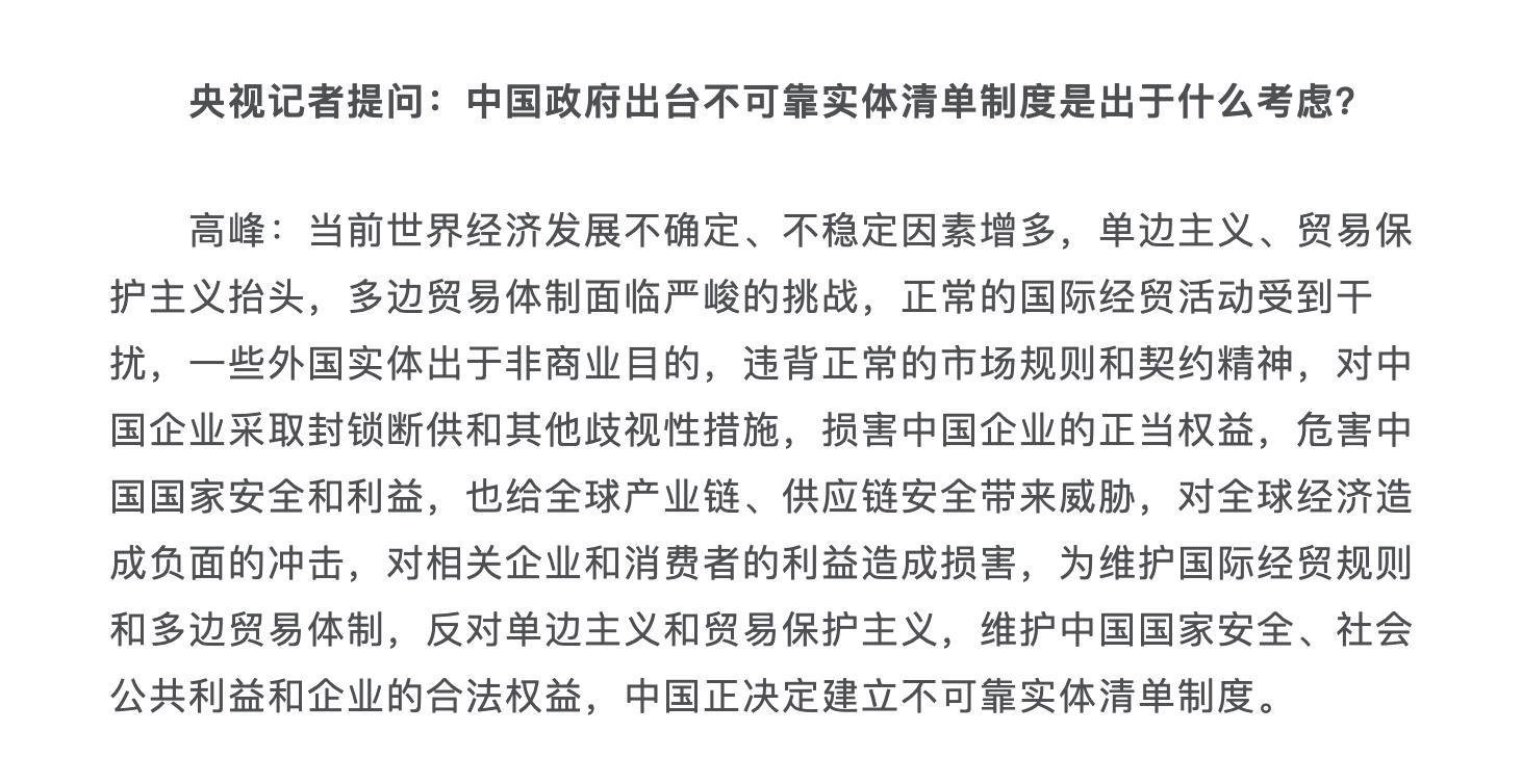商务部:中国将建立不可靠实体清单制度;百度王海峰晋升 CTO;Galaxy Note 10 或取消所有实体按键