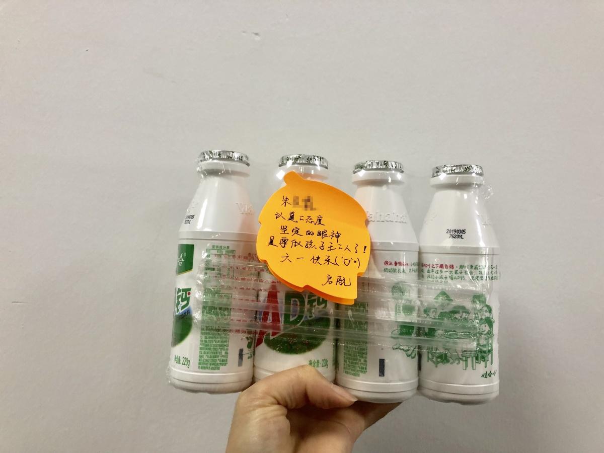 苏州启航考研学员 代理六一儿童节礼物,堆得和姚明一样高的AD钙奶你见过吗