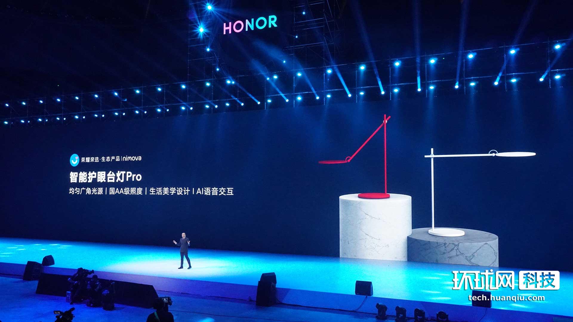 荣耀发布nimova智能护眼台灯Pro,随光应变保证桌面照度不变
