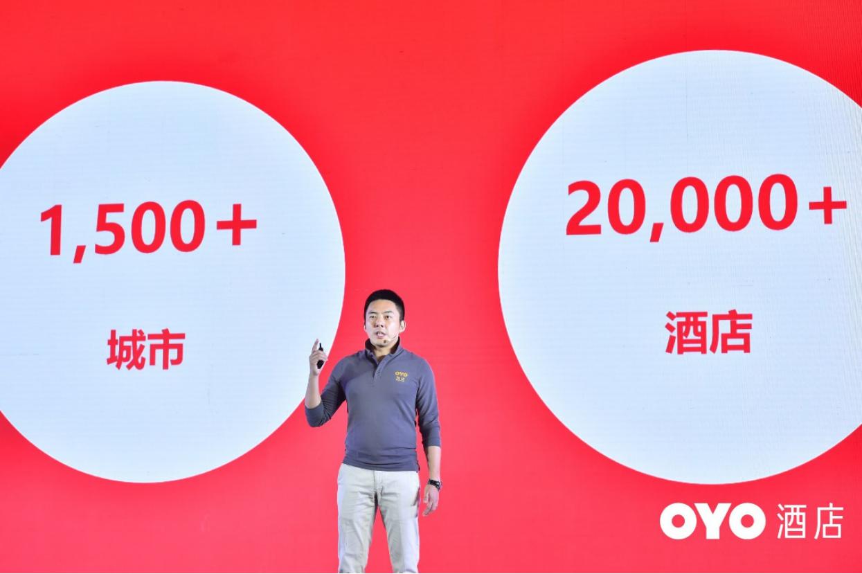 专访OYO首席收益官朱磊:2.0战略对业主保底收益,与OTA是合作伙伴