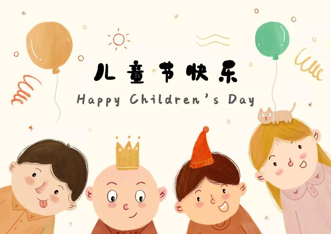微专题|儿童节,儿科医生送给孩子们6条健康秘诀