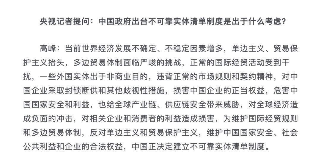 商务部:中国将建立不可靠实体清单制度;百度王海峰晋升 CTO;Galaxy Note 10 或取消所有实体按键 | 极客早知道