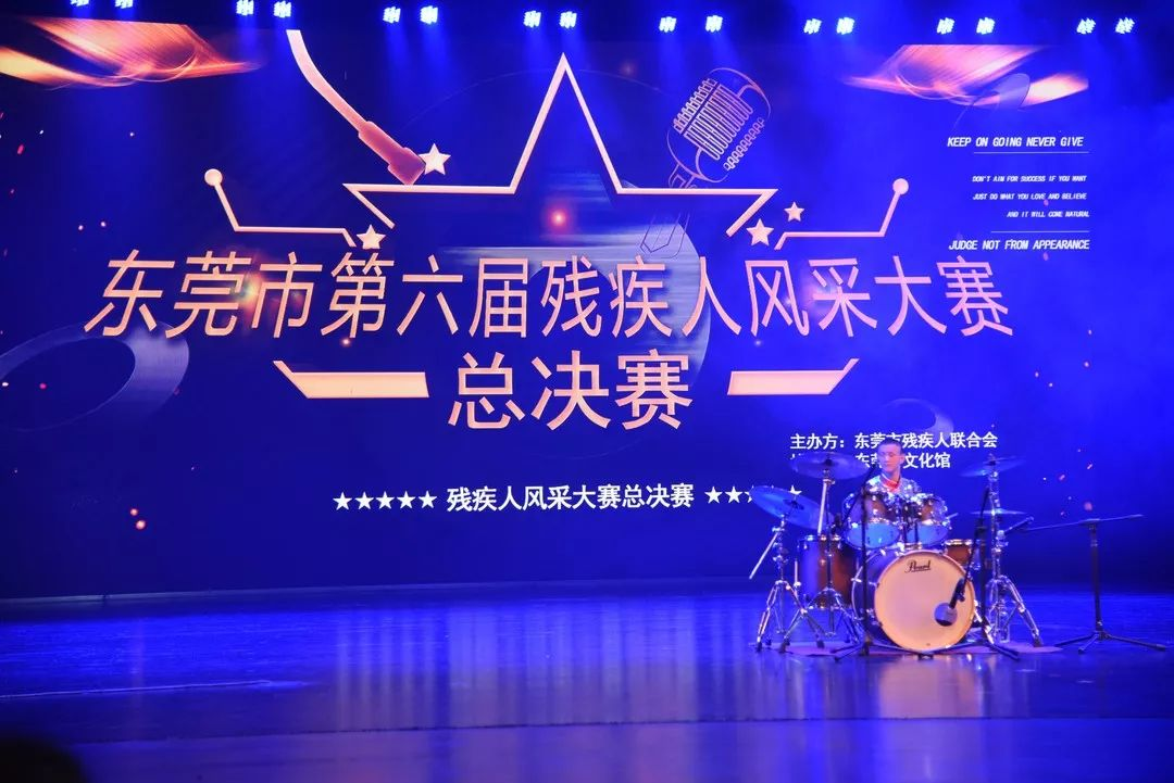 点赞 7名东莞少年荣获第四届 最美南粤少年 称号