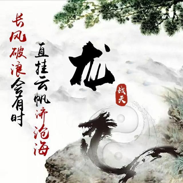本期主题: 十二生肖版微信头像,姓氏头像,中国风水墨风格,你喜欢哪一