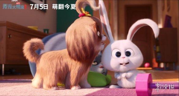 动绘影戏《爱辱年夜秘密2》中文版配音预报公然!