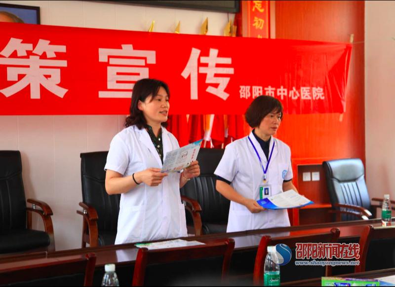 邵阳市中心医院医保政策宣传走进帮扶村