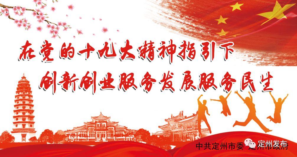 静静听,轻声和 河北省中小学生网络安全普法歌谣