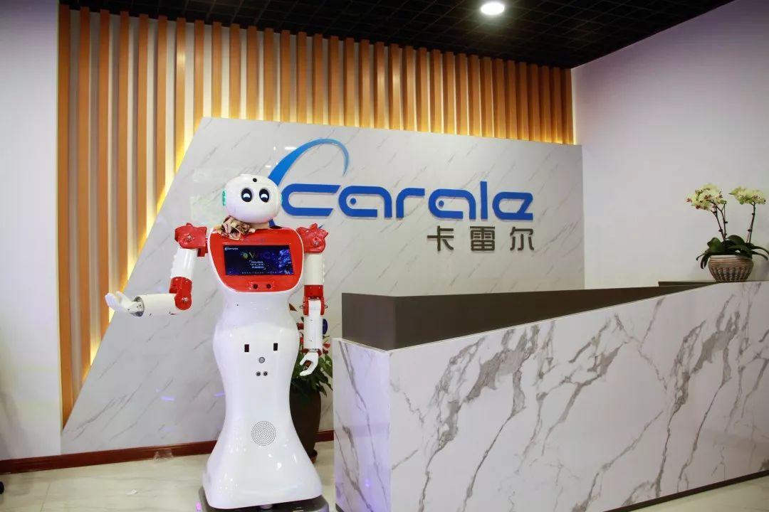 天津卡雷尔机器人技术有限公司 前台米卡