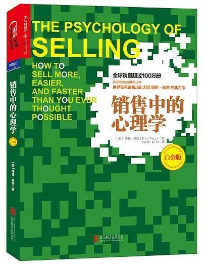 2018图书销售排行榜_2018年第一季度电子图书销售排行榜你看了吗