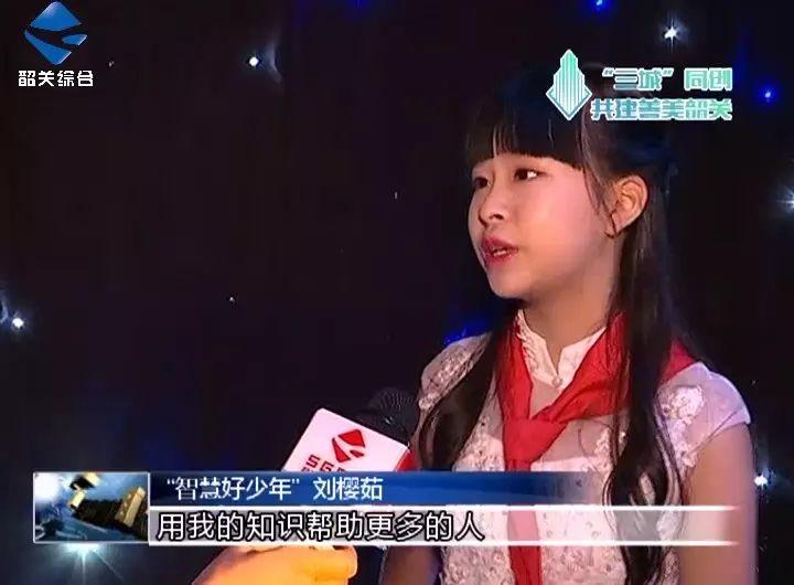 今天,韶城处处飘扬鲜艳的红领巾 最美韶关少年 在这里