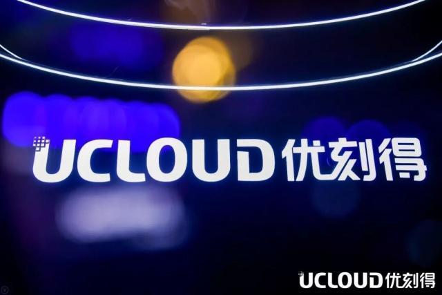 产业互联网爆发,UCloud云计算的中立之道