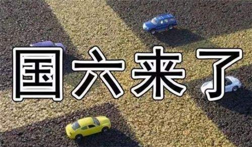 """郑州4S店国五车型""""大甩卖"""",奥迪降价13万!"""