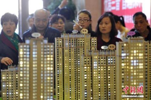新锦江娱乐-中国14436.41万人实缴公积金 44%提取的人为还房贷