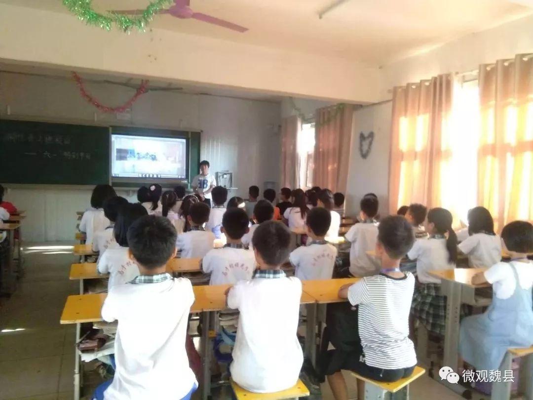 河北魏县第四中学:老师上课不好好教..._民声与法制_新浪博客