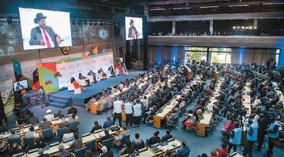 联合国人居大会高级别会议召开