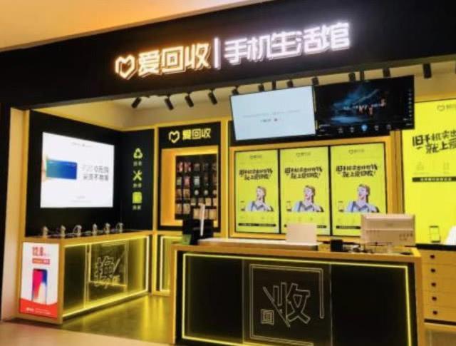 联手爱回收成立合资公司,京东能否重塑二手商品交易市场?