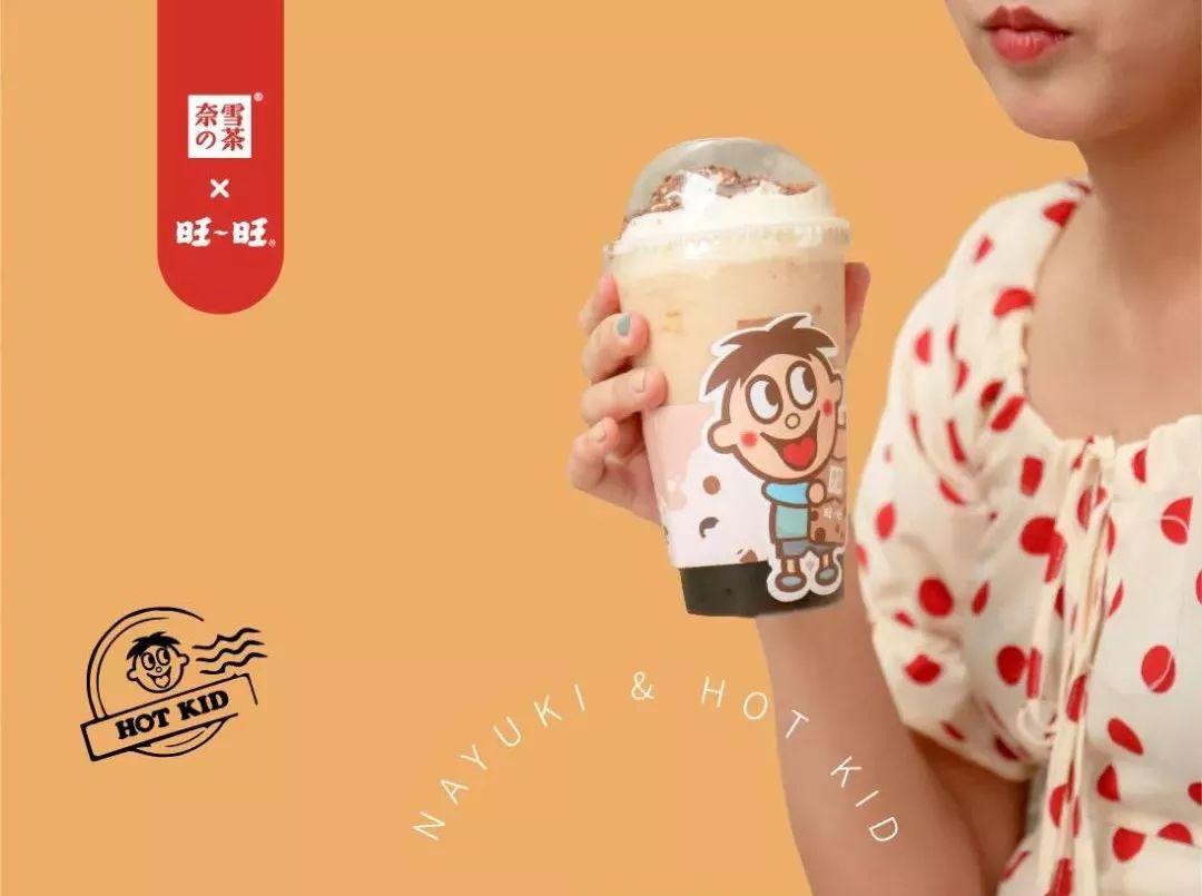 深圳恋暖の初茶摆设供应请筹议新豪摆设奶茶!