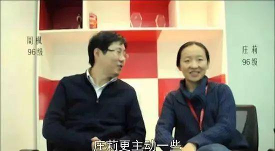 清华这对学霸夫妻,为何让王小川郁闷,让丁磊敬佩,又让李斌尴尬?