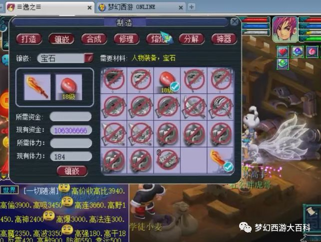 大奶肥逼视频_游戏 正文  相关视频——逸之装备展示 继武帝和萌大奶之后又一位玩家