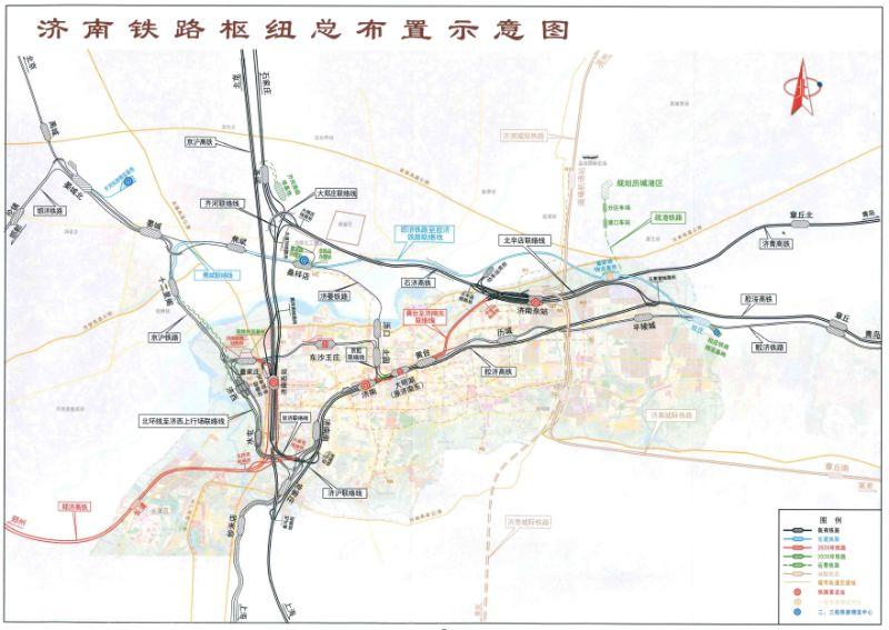 济南铁路枢纽总图规划获批,郑济高铁年内开建