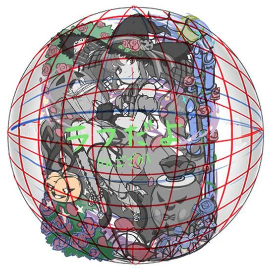 绘画如何让画面更具立体感 通过球体辅助线来消除平面感