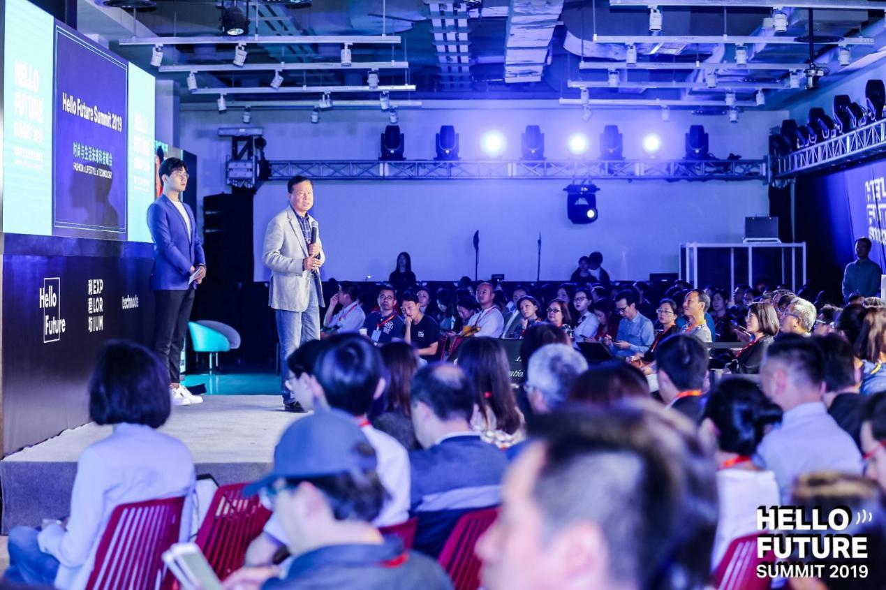 """Hello Future Summit遇见未来峰会""圆满落幕"