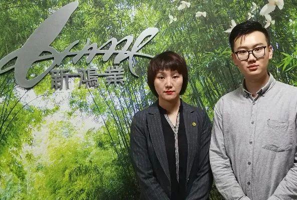 陕西新鸿业生态景观设计工程有限公司招聘公告图片