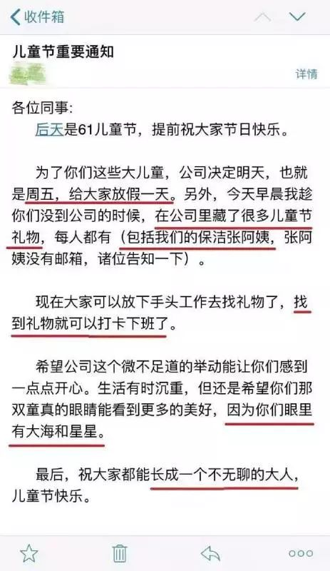 罗永浩机场与人起争执,疑似锤子新手机被偷拍;华为设备亮相英国首次5G直播;中国制造Model 3起售价32.8万......