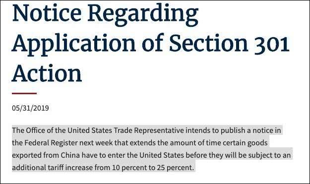 根据该公告,2019年5月10日前从中国出口到美国的产品在进入美国后,仍然会被额外征收10%的关税,这些商品原定会在2019年6月1日被加征25%的关税,但是USTR将这最终时间延长至6月15日。