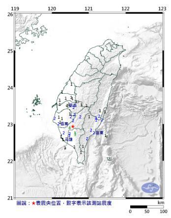 高雄深夜发生4.6级地震 南台湾普遍有感不少人被摇醒