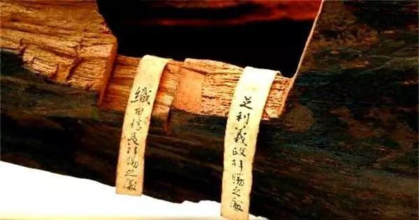 隋炀帝赏东瀛人一块木头,现值1亿美金!同类木头超6千1