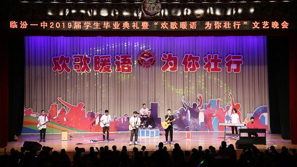 高中纵览晚毕业简短图片_致辞高中梁山县山东省新闻图片