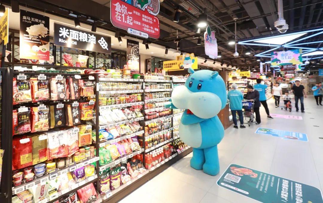 """一周零售   喜茶就苍蝇事件致歉;京东七鲜超市否认""""出售"""";拼多多被指沦为洗钱平台,将索赔千万"""
