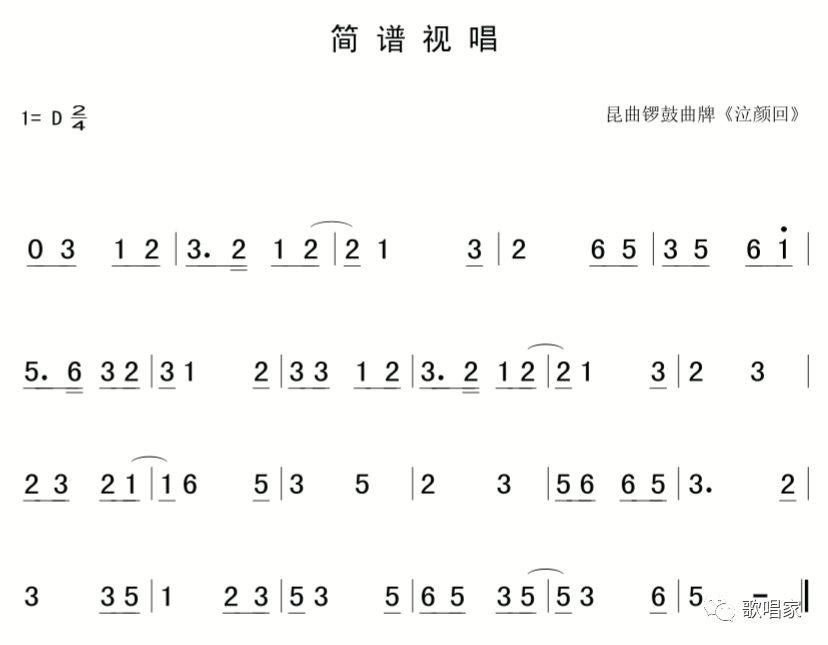 简谱6连音_三连音简谱