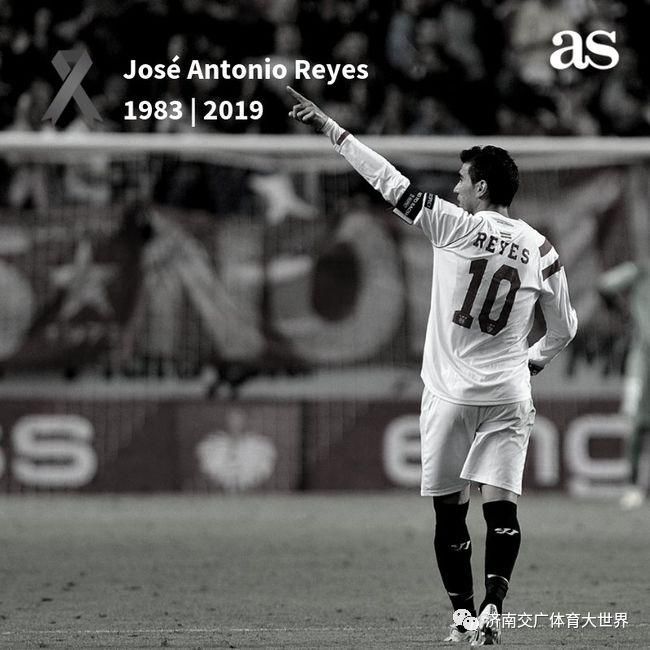 哀悼,西班牙球星雷耶斯因交通事故晦气离世减肥酵素的做法