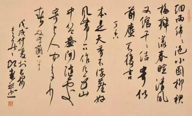 聚焦名家 四位女书法家方放 韦斯琴 林玉梅 张红春同框 中国书协图片