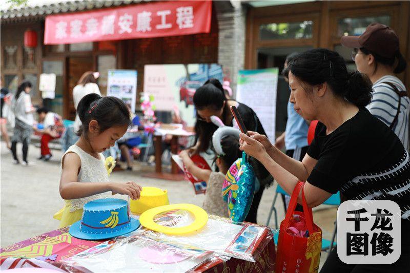 """义卖、公益、圆梦......北京东城儿童多形式度""""六一"""""""