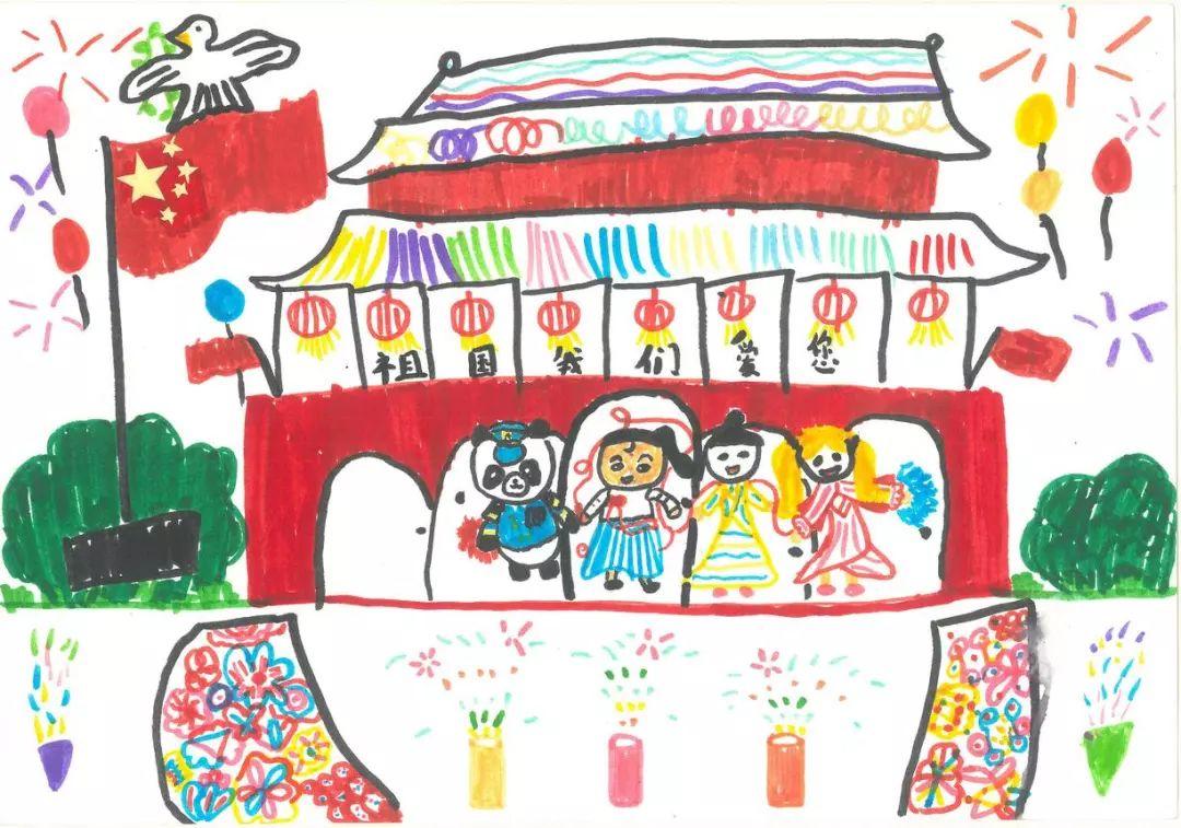 连云港中远海运物流开展第一届儿童绘画征集活动