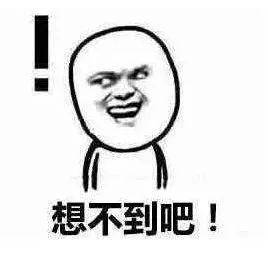 http://www.weixinrensheng.com/lishi/430757.html