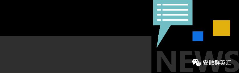 【每日热点】女孩用尿毒症弟弟救命钱疯狂打赏主播50多万,7月1日起安徽省统一城乡居民医保待遇......